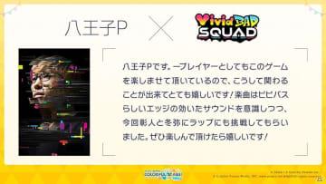 「プロジェクトセカイ」に八王子P氏とすりぃ氏による書き下ろし楽曲が追加決定!「タイムマシン」など楽曲5曲も追加