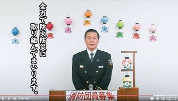 泉消防署 動画で防災の誓い