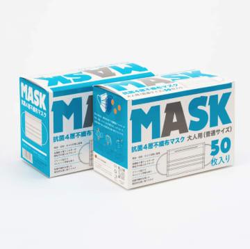 飛沫カット能力に優れた不織布マスク、その中でも3層より4層が医療関係者に高評価されています