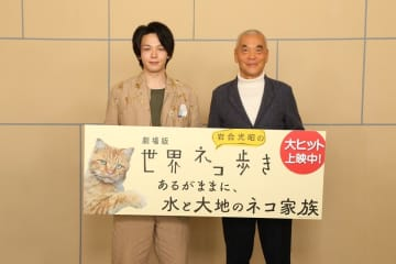 """中村倫也、""""ネコが喜ぶ声""""と評され「将来はそういうビジネスを…」"""