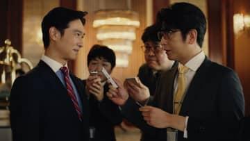 堺雅人&及川光博、半沢同期コンビCM初共演「ずっと見とれてました」