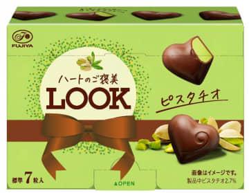 LOOKからもピスタチオチョコがキター!ハート型で可愛い。 画像