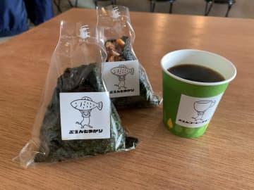ぶえんコーヒースタンドの超ウマ鮭おにぎりとコーヒーで鹿児島の新しい朝がHAJIMARU☆