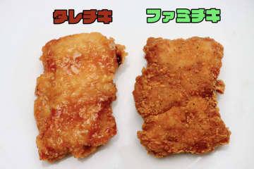 ファミマ、新作チキンはソースインで濃厚な味わい バンズとの相性も最高 画像