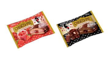 「チョコパイ」史上初のディズニーコラボ!隠れミッキー&ミニーいるよ。 画像