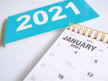 キンプリ永瀬廉、今年の正月を振り返る「4年ぶりくらいにプライベートで…」