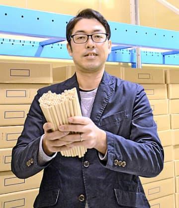 竹製ストロー販路拡大へ タイに販売会社設立 島根県安来市の企業