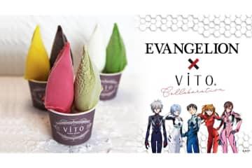 『エヴァ』ジェラート販売決定 シンジは「ヴィオラ」、レイは「マンゴー」 画像