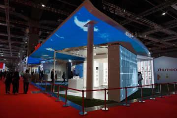 第1回中国国際消費財博覧会、200以上の世界大手ブランドが出展へ