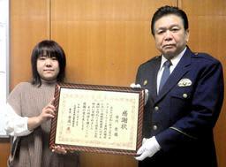 寺道一彦署長(右)から感謝状を贈られる市川愛さん(豊岡南署提供)