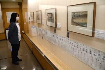 歌川広重の保永堂版「東海道五拾三次之内」などが紹介されている企画展=はだの浮世絵ギャラリー