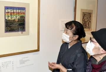 真民さんの詩をモチーフに、海野さんが独自の感性で描いた版画の原画などが並ぶ特別展