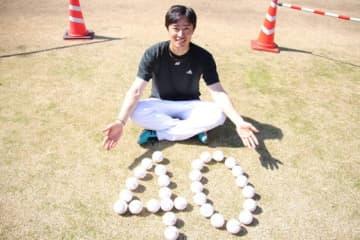 21日に40歳の誕生日を迎えたソフトバンク・和田毅【写真:福谷佑介】
