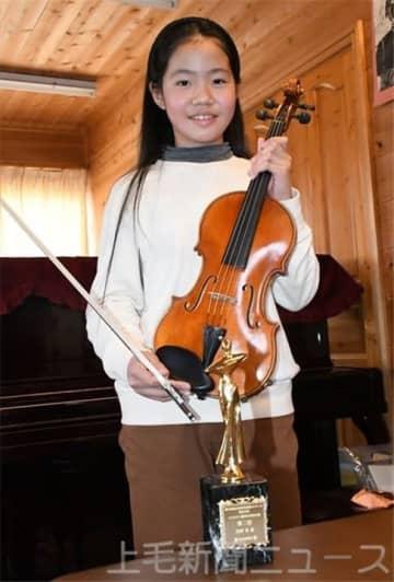 バイオリンに「運命的な出合いを感じる」という星野さん