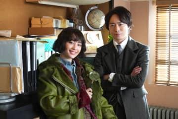 広瀬すず&櫻井翔 - (C) 日本テレビ