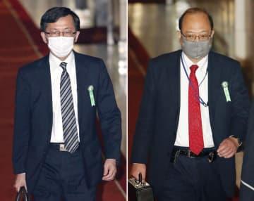 首相長男勤務先の接待、計13人 11人が利害関係者、総務省報告 画像