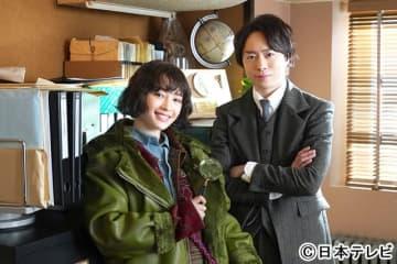 広瀬すずと櫻井翔が「ネメシス」でW主演! 天才助手とポンコツ探偵の凸凹バディを結成