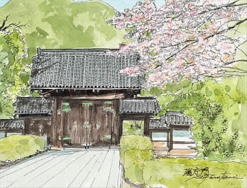 【イラストでたどる萩往還】 No.23「藩庁門」