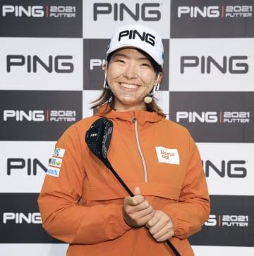 用具契約メーカーの新製品オンライン発表会に参加した女子ゴルフの渋野日向子=22日(ピンゴルフジャパン提供)