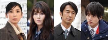 左から黒木瞳、真木よう子、眞島秀和、赤楚衛二 - (C) テレビ東京