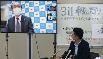 オンラインで記者会見する福島県大熊町の島和広副町長(画面内)と神戸市のNPO法人HANDSのメンバー=22日午後、神戸市