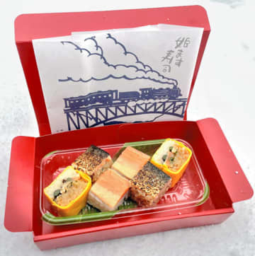 3種類の味が楽しめる「姫ます寿司」の冬季限定商品