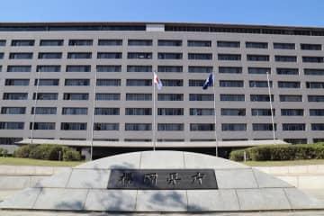 福岡県知事選は4月11日 がん治療の小川知事辞職で