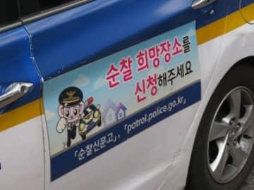 「部屋が汚い」との理由で子どもを没収?韓国警察の対応に両親が涙=韓国ネットは「正しい対応」