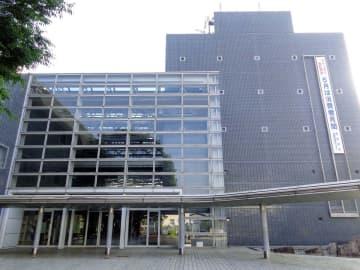 南足柄市役所