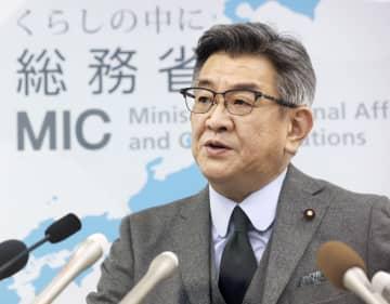 総務省、違法接待認め11人処分 山田内閣広報官を厳重注意 画像