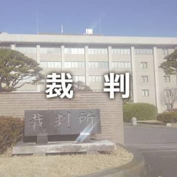 経営者側に1億賠償命令 渋川・焼き肉店火災訴訟で前橋地裁判決
