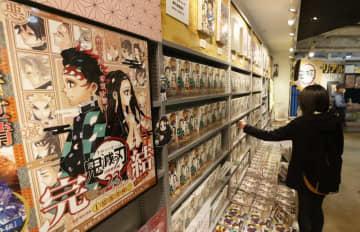 コミック市場が過去最大に 6000億円超、「鬼滅」効果 画像