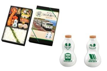 崎陽軒、「185系踊り子記念弁当」発売 完全予約制 画像