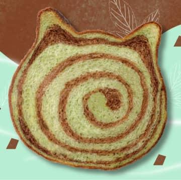 チョコミン党にたまらない!ねこねこ食パンに限定のチョコミントフレーバーが登場するよ。 画像
