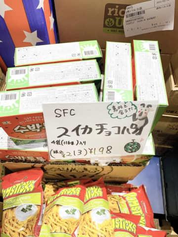 スイカバーに似てるかも。カルディで見つけた「韓国お菓子」の思わぬウマさに感動した! 画像