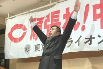 法曹の名門・中大に熱いエール 応援団出身・櫻井俊宏、卒業後は学内弁護士に「マジメで愚直に」