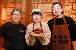 肉本来のうま味 食べ応えあるハンバーガーいかが 兵庫・丹波篠山に専門店