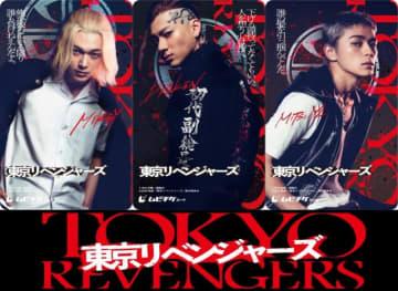 左からマイキー、ドラケン、三ツ谷! - (C) 2020「東京リベンジャーズ」製作委員会