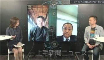 世界経済フォーラムの記念セミナーで前橋市の取り組みを紹介する山本市長(左から2人目)