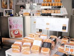 南京町の「長安門」近くにオープンした「神戸ミルク食パン」=神戸市中央区元町通1