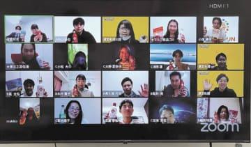 東北の経営者と若者らがオンラインで交流したイベント