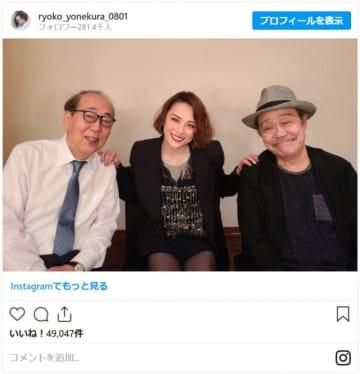 画像は米倉涼子公式Instagramのスクリーンショット
