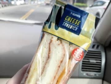 日本のセブン-イレブンの食品に台湾人驚き!「ひどすぎ」「台湾セブンはまねしないで」―台湾メディア
