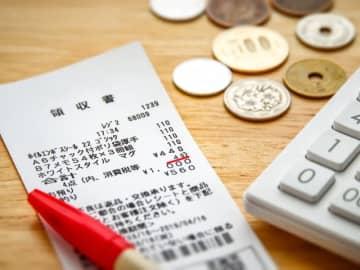 2021年4月から、買い物をする際の商品の価格について、消費税込み価格を表示しなければならなくなりました。この総額表示の義務化にまつわる疑問を解説します。
