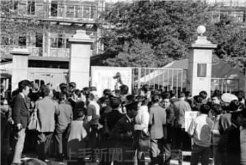 大久保元死刑囚の初公判に集まった人たち=1971年10月、前橋地裁