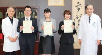 (写真左から)儀賀教授と表彰された大矢さん、小林さん、坂口さん。右端は堤院長=埼玉医科大学総合医療センター理事長室
