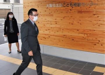 新設された建物を視察する松井市長(手前)=6日、大阪市東淀川区の市北部こども相談センター