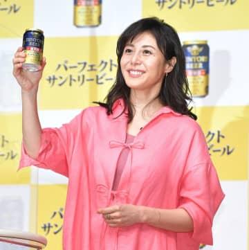 ビール好き松嶋菜々子 新CM出演「楽しみにしておりました」試飲で笑顔