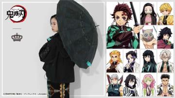「鬼滅の刃」より全13キャラクターのアウター&傘が登場!各キャラクターのイメージを細やかな模様に装飾