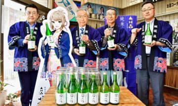 新酒の「火入れ」をPRする(左から)佐藤、安斎、菊田、柳沼の各氏